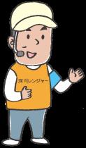 【オンライン】淀川発見講座2021