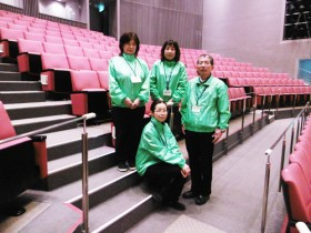 大阪市立こども文化センター スタッフボランティア募集