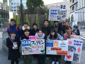 【梅田】2/15(土)フィリピンの路上の子どもたちを応援する街頭募金ボランティア大募集!