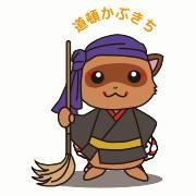 大阪一の観光名所!! 道頓堀を一緒に掃除しませんか!?