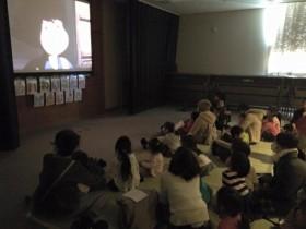 子どもたちと一緒に、16mm映画を楽しみましょう!