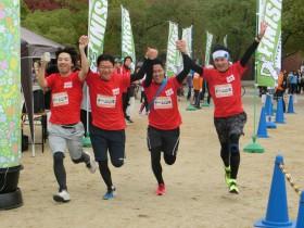 第1回蜻蛉池ふれあいマラソン大会ボランティアスタッフ募集