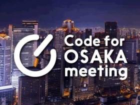 Code for OSAKA 第14回定例会