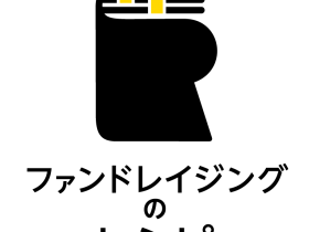 171006frecipe_logo_RGB_C3