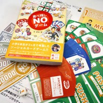小学6年生が考えた「食べ残しNOゲーム」体験会ボランティア募集!