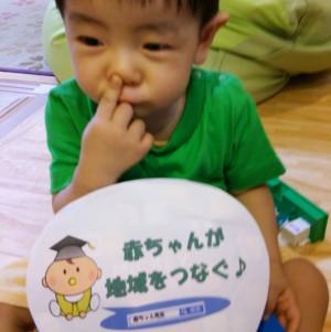 ママの働き方応援隊 赤ちゃん先生プロジェクト 大阪中央校