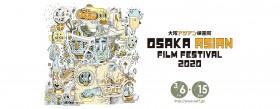 第15回大阪アジアン映画祭 ボランティアスタッフ募集