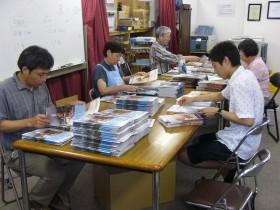会報誌『アジアネット』の発送作業