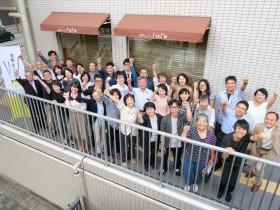 「大阪ええまちプロジェクト」大交流会