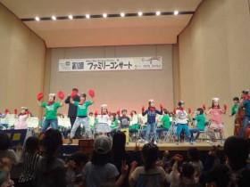 ☆☆ 第11回ファミリーコンサート ☆☆ ~きこう♪うたおう♪やってみよう!〜