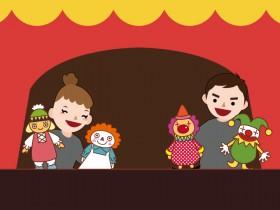 【人形劇はじめま専科】~喜ばれることが喜びになる!未経験からやってみよう~