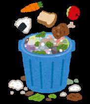 ごみ箱の図