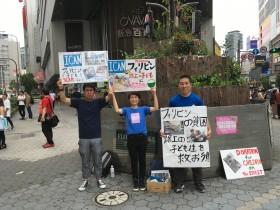 【梅田】11/16(土)フィリピンの路上の子どもたちを応援する街頭募...