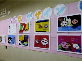 子どもデザイン教室ロビー展002