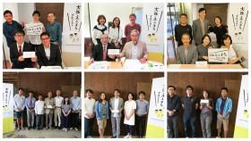 【8月8日開催】秋から参加できるプロボノプロジェクト発表会