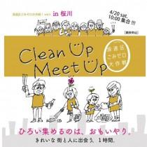 ひろい集めるのは、おもいやり Clean Up Meet Up(浪速区ごみゼロ大作戦)