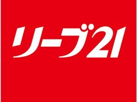 株式会社毛髪クリニックリーブ21