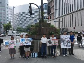 【梅田】10/26(土)フィリピンの路上の子どもたちを応援する街頭募金ボランティア募集!
