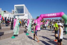 第6回KOBEマリンパークマラソンのボランティアスタッフ募集