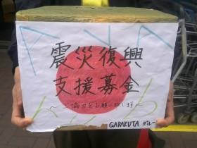 事例「大阪の美容師が続ける震災復興支援」