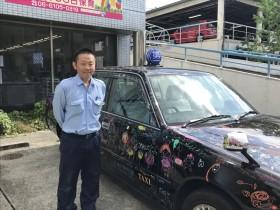 タクシー会社が子育てのネットワークへ参画! 必要としている人たちへサービスを届けるために