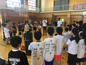JAPAN CAMP
