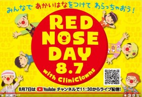 RED NOSE DAY with CliniClownsカウントダウンイベントYouTubeライブ配信