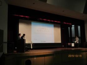 大阪市港区でエンディングノートについての出前講座を実施しました!
