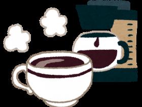 託児サービス(無料)あり!福祉の職場見学会~生野区内を車でめぐる おいしいコーヒーとクッキーつき♪~