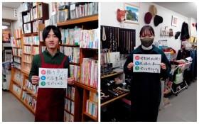 【インタビュー】チャリティショップ★1年間のボランティア活動を振り返って