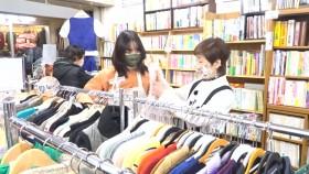 【インターン募集】チャリティショップ経営・運営にチャレンジ!