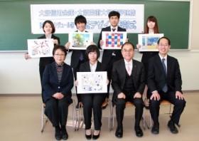 産学連携プロジェクト~表彰式~