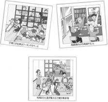 【大阪市】市営住宅の空き住戸を、地域活性化につながる活動を行う団体の活動拠点として提供します。