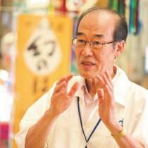 大阪有償ボランティア団体連絡会 勉強会「住民参加のコーディネーション」