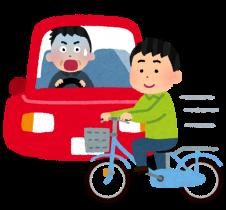 子どもの交通事故の現状、事故を防ぐためには!!