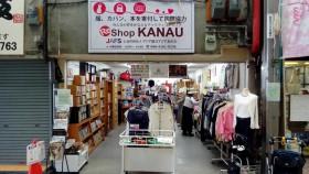 kanau (2)