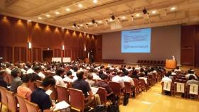 【参加者募集!!】 フィランソロピー大会OSAKA2019 ~ 新しい公益のかたちを考えてみませんか ~
