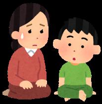 理解しよう。日本の貧困問題【PartⅠ】 日本の貧困率が高いってどういうこと?