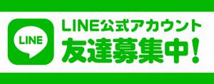 title_line-1024x402